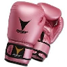 discount boxing gloves