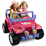 discount power wheels