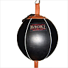 closeout punching bags