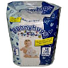 wholesale bunnyhug diapers