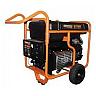 wholesale generator
