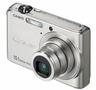 image of wholesale casio silver camera