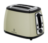 image of liquidation wholesale russell hobbs toaster