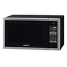 image of wholesale closeout samsung microwavejpg