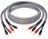 image of liquidation wholesale speaker cable
