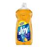 discount liquid detergent
