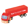 discount toy truck